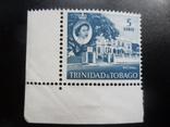 Британские колонии. Тринидад и Тобаго. 1960 г. Угловая марка МNН, фото №2