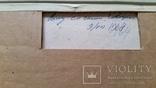 Л.Харламов Карпаты. Черногорский хребет... 9.VII.1968 30,7х46,8 см, фото №9