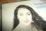 Диск CD сд Тамара Гвердцители, фото №3