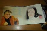 Диск CD сд Тамара Гвердцители, фото №8