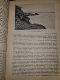 1928 На краю света. Экспедиция на Галапагосские острова в 1923-24 годах, фото №6