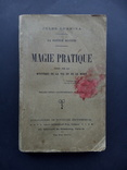 Практическая Магия Оккультные науки 1900 г, фото №2
