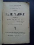 Практическая Магия Оккультные науки 1900 г, фото №4