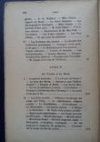 Практическая Магия Оккультные науки 1900 г, фото №11