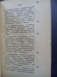 Практическая Магия Оккультные науки 1900 г, фото №12