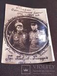 Фото с войны 1944 год - офицеры Болгария Пловдив, фото №3