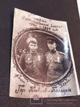 Фото с войны 1944 год - офицеры Болгария Пловдив, фото №4