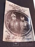 Фото с войны 1944 год - офицеры Болгария Пловдив, фото №5