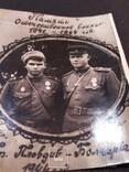 Фото с войны 1944 год - офицеры Болгария Пловдив, фото №8