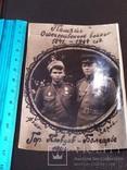 Фото с войны 1944 год - офицеры Болгария Пловдив, фото №9