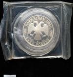 """Один Рубль 1994-го года """" Гималайский медведь """" ( серебро 900 пробы ), фото №11"""
