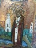 Икона Святой Серафим Саровский, фото №3