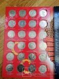 Ювілейні монети СССР (комплект), фото №3