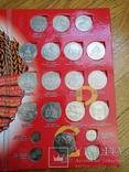 Ювілейні монети СССР (комплект), фото №5