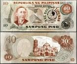 Філіппіни Philippines Филиппины - 10 песо piso - 1978 - P161d, фото №2