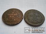 2 копейки 1820-2 шт., фото №3