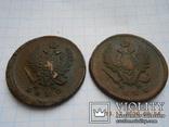 2 копейки 1820-2 шт., фото №5
