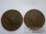 2 копейки 1820-2 шт., фото №6