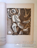 Луис Сеоане альбом 32 цветные ксилографии тир 500 экз 1965, фото №7