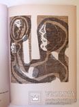 Луис Сеоане альбом 32 цветные ксилографии тир 500 экз 1965, фото №9