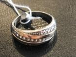 Кольцо. Серебро и золото. Новое, фото №2