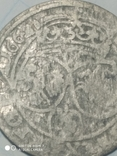 Шестак 1662 г. Ян ll, фото №2