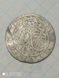 Шестак 1662 г. Ян ll, фото №7