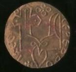Серебряник Святополка бронза копия, фото №3