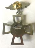 Крест-медаль с дубовыми листьями (реплика), фото №3
