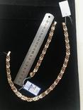 Колье и браслет , золото, фото №4