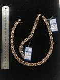 Колье и браслет , золото, фото №2