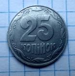 25 копейка 1994 года с алюминия. Копия., фото №3