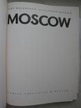 """Moscow"" фотоальбом 1975 год, футляр (на английском языке), фото №4"