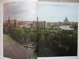 """Moscow"" фотоальбом 1975 год, футляр (на английском языке), фото №5"