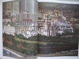 """Moscow"" фотоальбом 1975 год, футляр (на английском языке), фото №6"