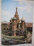 """Moscow"" фотоальбом 1975 год, футляр (на английском языке), фото №9"