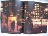 """Moscow"" фотоальбом 1975 год, футляр (на английском языке), фото №10"