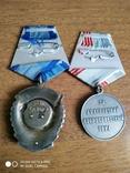 Орден ТКЗ и медаль с документами на женщину., фото №6