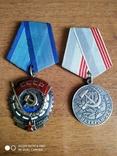 Орден ТКЗ и медаль с документами на женщину., фото №7