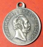 Медаль Кавказ 1871 год  копия, фото №2