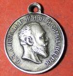 Медаль За храбрость  копия, фото №3