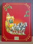Хрестоматия детской классики (Махаон;Москва 2006) большой формат, фото №6