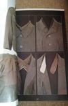 Полевые мундиры немецкой армии 1933-1945. Формат А5., фото №8