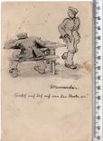 Первая мировая. Агитационная открытка. 1916 год., фото №2