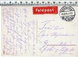 Первая мировая. Агитационная открытка. 1915 год.(3), фото №3
