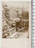 Первая мировая. Открытка. 1916 год.(3), фото №2