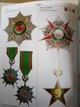 Ордена и медали стран мира до 1945 года, фото №6