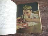 Молочная Пища 1962, фото №11