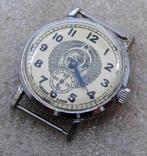 Часы победа ссср  (66), фото №2