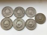 53 монеты Югославии ( 100,50,20,10,5,2), фото №7